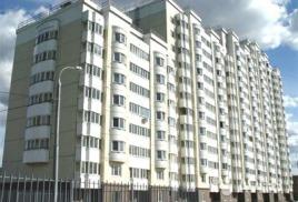 Товарищество собственников недвижимости  - новая форма управления МКД